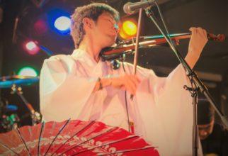 Misono2